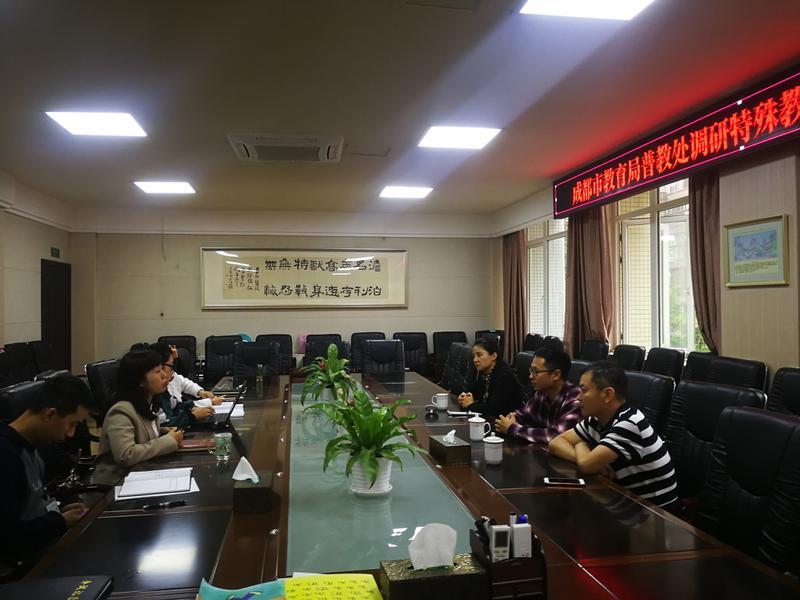 区特教资源中心执行主任、特教实验学校校长石彩霞汇报工作