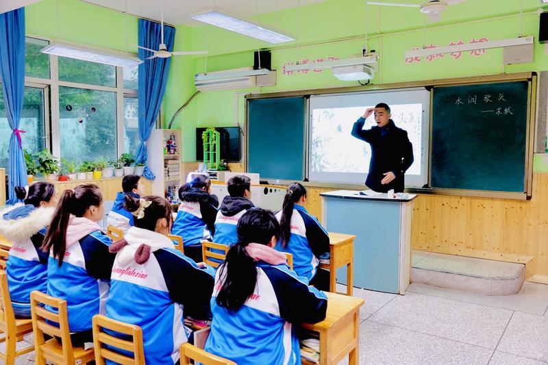 聋生语文课堂3