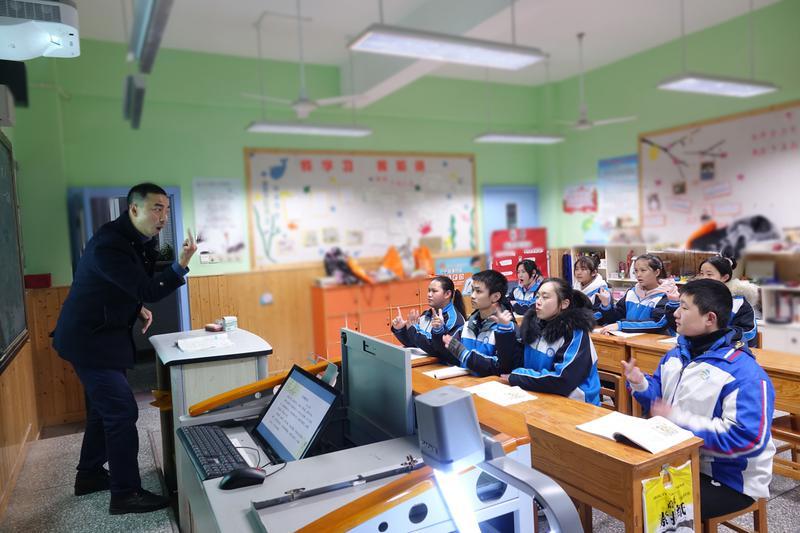 聋生语文课堂4