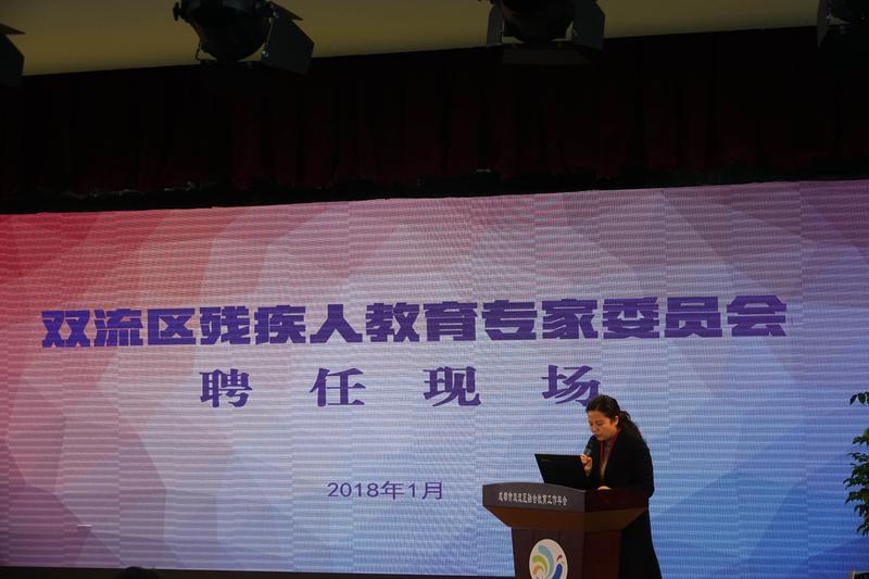 7-王金萍局长宣读专家委员会文件
