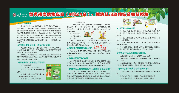 20180316 fulaoshizhanbanhuamian
