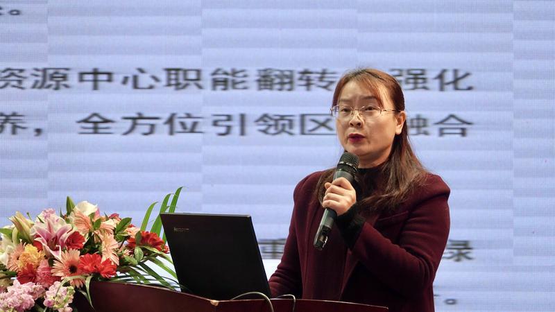 4区特教资源中心办公室主任王玲年度汇报 (2)
