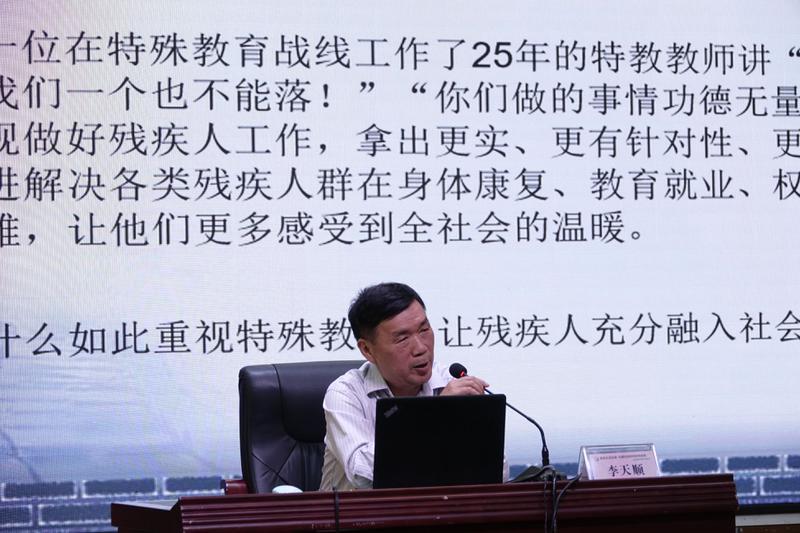 图8 国家督学、中国教育学会副会长李天顺作专题讲座