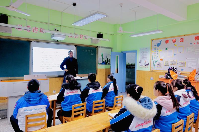 聋生语文课堂5