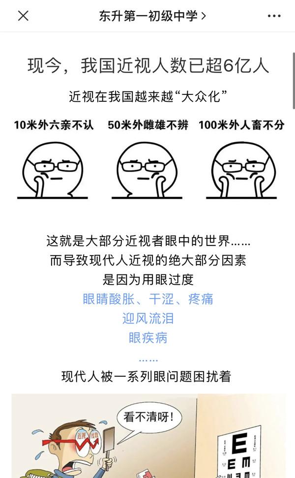 IMG_3611(20200616-123946)