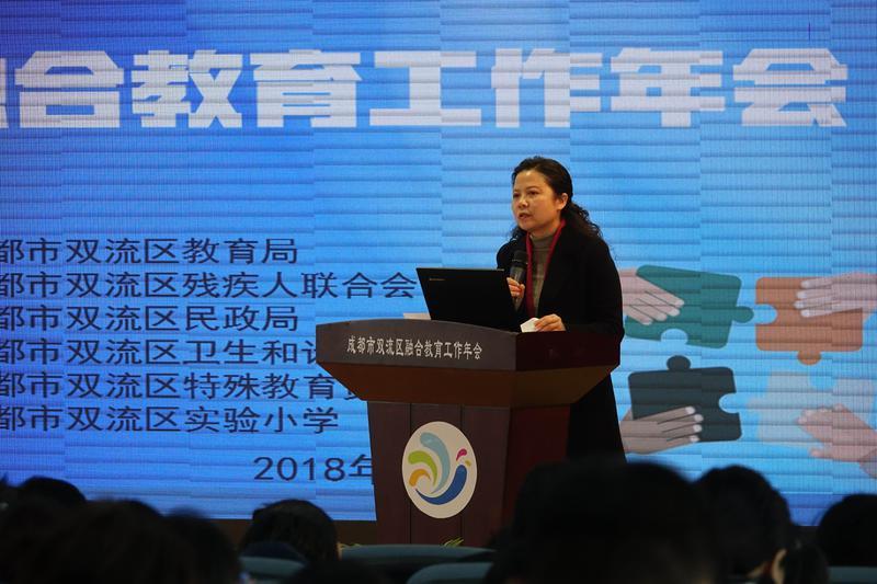 10-王金萍副局长作2018年融合教育工作部署